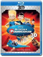 В гости к Робинсонам 3D (Blu-Ray 50GB)*