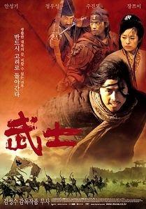 Воин / Крадущийся тигр,затаившийся дракон на DVD