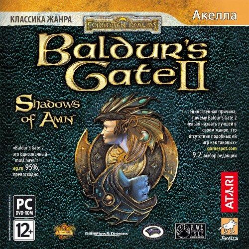 Baldur`s Gate 2: Shadows of Amn (PC DVD)