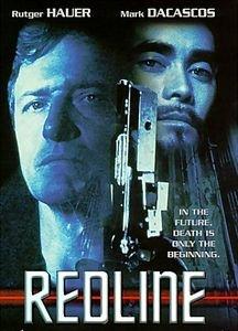 Красный след  на DVD