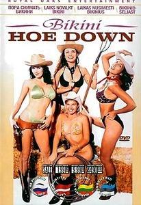 Пора снимать бикини  на DVD