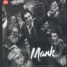 Манк (Blu-ray)* на Blu-ray