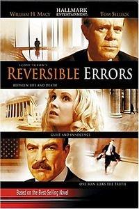 Обратимые ошибки на DVD
