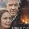 Кровные узы (Blu-ray)* на Blu-ray