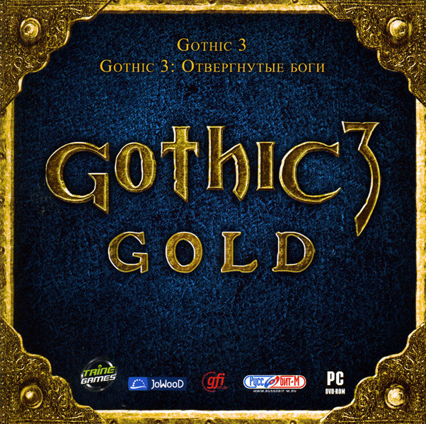 Gothic 3 Gold  (PC DVD)