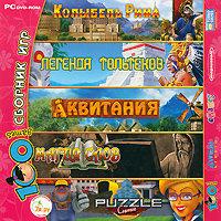 100 games (PC DVD)