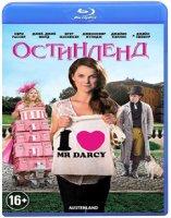 Остинленд (Blu-ray)