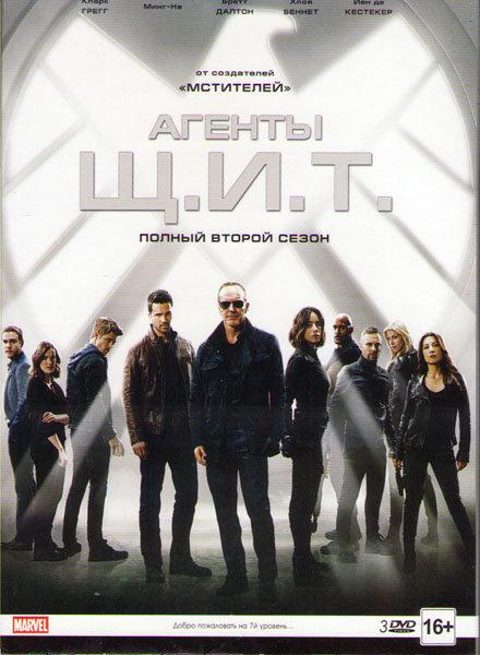 Агенты ЩИТ 2 Сезон (22 серии) (3 DVD) на DVD