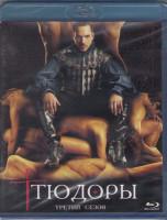 Тюдоры 3 Сезон (Blu-ray)