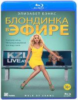 Блондинка в эфире (Blu-ray)*