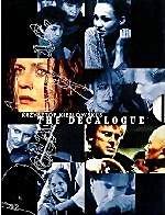 Декалог. Колекционное издание (10 DVD в подарочном ящичке)