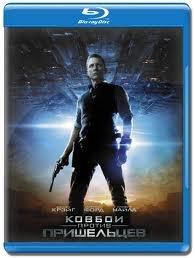 Ковбои против пришельцев (Blu-ray) на Blu-ray