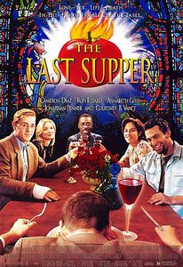 Последний ужин   на DVD