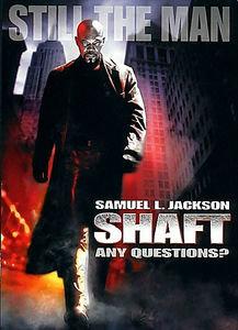 Шафт на DVD