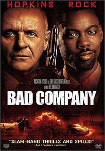 Плохая компания на DVD