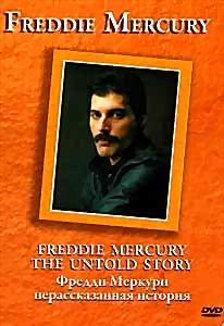 Freddie Mercury The Untold Story (Фредди Меркури Нерассказанная история) на DVD