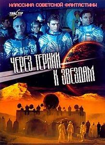 Сталкер / Солярис на DVD