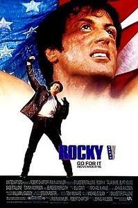 Рокки V на DVD