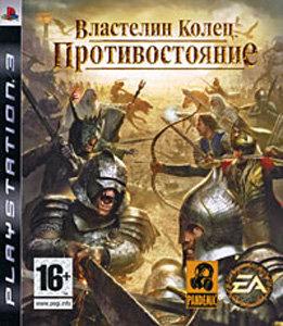 Властелин Колец: Противостояние (PS3)