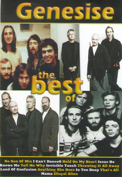 Genesis The Best (Genesis The Video Show / Genesis When In Rome) на DVD