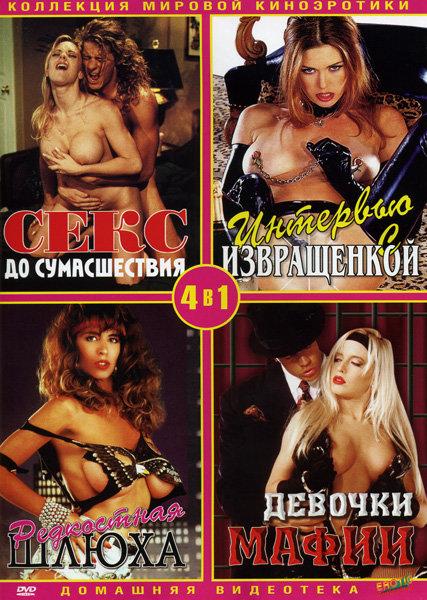 foto-smotret-porno-film-bezumie-seks-russkuyu-devushku