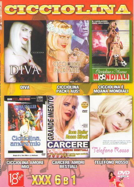 XXX 6в1 CICCIOLINA (Diva / Cicciolina packt asus / Cicciolina у Moana Mondiali / Cicciolina amore mio / Carcere amori bestiali / Telefono rosso) на DVD