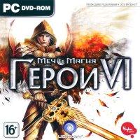 Меч и Магия Герои VI (PC DVD)