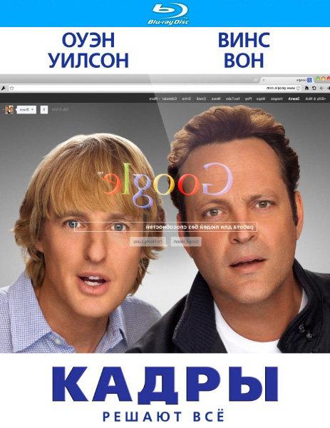 Кадры (Blu-ray)* на Blu-ray
