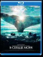 В сердце моря 3D+2D (Blu-ray 50GB)