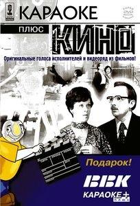Москва слезам не верит/ Покровские ворота на DVD