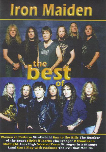 Iron Maiden The best of (Iron Maiden Visions Of The Beast / Iron Maiden Flight 666) на DVD