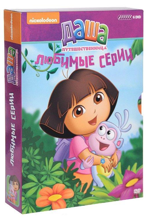 Даша путешественница Любимые серии (6 DVD) на DVD