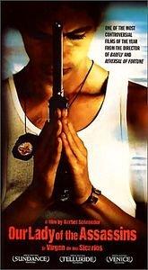 Богоматерь убийц  на DVD