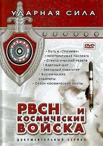 Щит и меч 2DVD на DVD