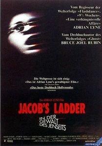 Лестница Иакова  на DVD