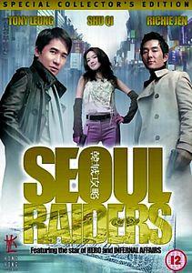 Сеульский расклад на DVD