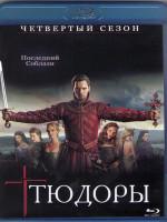 Тюдоры 4 Сезон (Blu-ray)*