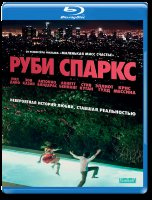 Руби Спаркс (Blu-ray)