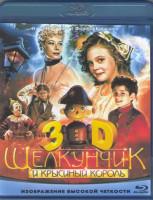 Щелкунчик и крысиный король 3D (Blu-ray)