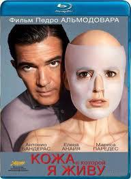 Кожа в которой я живу (Blu-ray) на Blu-ray