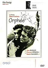 Орфей (Без полиграфии!) на DVD