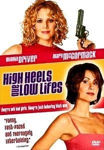 Ограбление по-английски на DVD