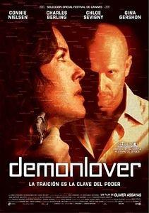 Проект Демон-любовник на DVD