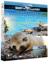 Уникальные Галапагосские острова Южная Америка 3D+2D (Blu-ray)