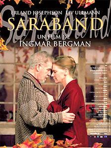 Сарабанда на DVD