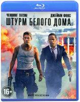 Штурм Белого дома 3D+2D (Blu-ray)