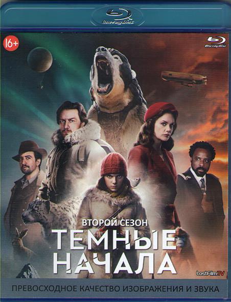 Темные начала 2 Сезон (7 серий) (Blu-ray)* на Blu-ray