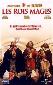 Трое волхвов  на DVD