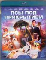 Псы под прикрытием (Blu-ray)