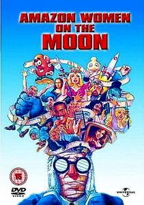 Амазонки на луне на DVD